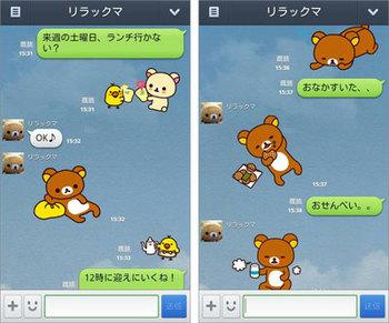 1011rk_LINE_03.jpg