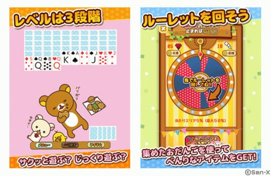 171128game_rk_02-thumb-540x351-15496.png