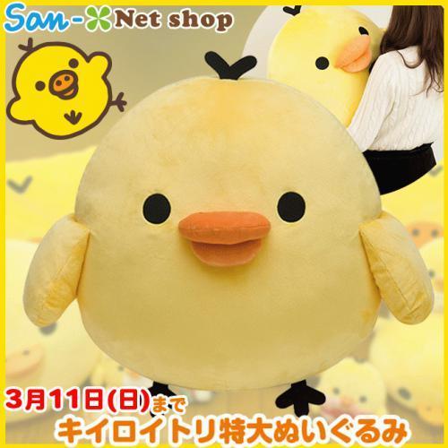 180220_kiiro01-thumb-500x500-16487.jpg