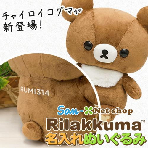 180220chairo_01-thumb-500x500-16495.jpg