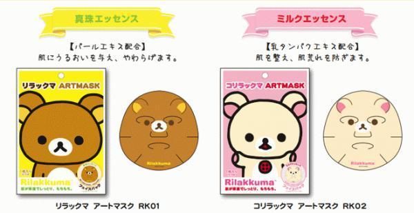 2_tasuke-thumb-600x309-10925.jpg