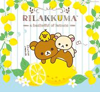 3_lemon_0206_t.png