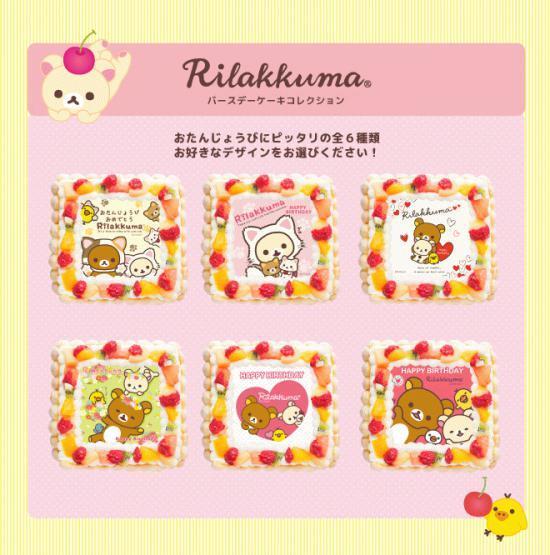PICTCAKECHARA2-thumb-550x555-8370.jpg