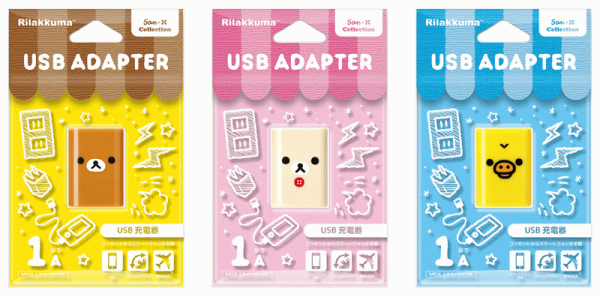 USB01RK-thumb-600xauto-8344.png