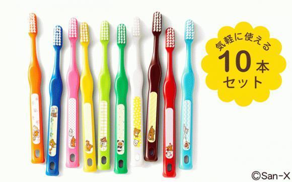 haburashi1-thumb-580x362-11258.jpg