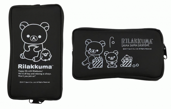 sunvolt_store_rk-pouch_a-thumb-580x370-13033.png