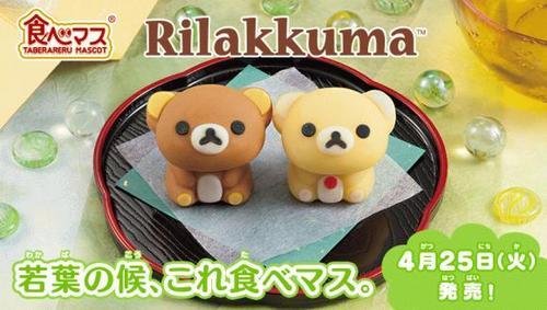 tabemasu_042501-thumb-580x329-12298.jpg