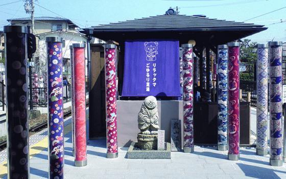 ashiyu-thumb-560x350-14585.jpg