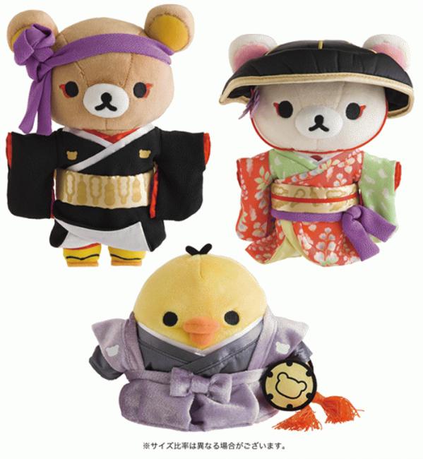 kabuki2_nui_rila_001-thumb-600x650-12333.png