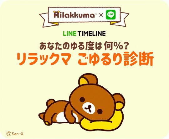 line_180731_rk-thumb-540x444-18529.png