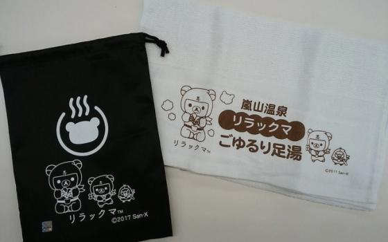 rkkyoto_goods-thumb-560x350-14587.jpg