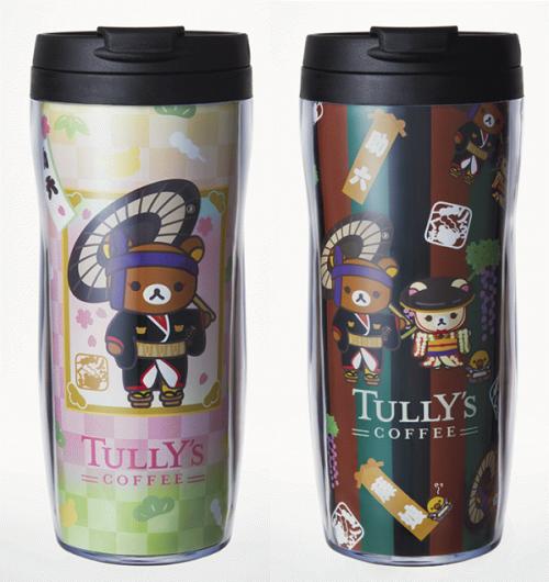 tullys00-thumb-600x636-12514.png